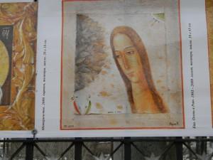 Выставки в Ярославле