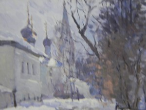 Евгений  Михайлович Варначев - Художник из Ярославля