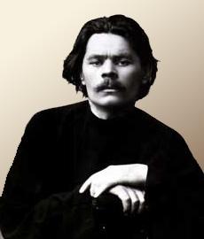 Поэма Максима Горького Человек