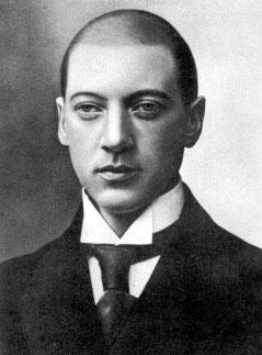 Поэт Серебрянного века Николай Гумилев