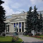 100-летие Пушкинского музея