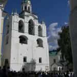 Открытие ХХ фестиваля искусств «Преображение»