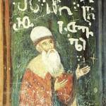 Шота Руставели и его поэма