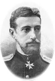 Великий князь Константин Романов - К.Р.