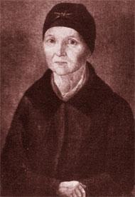 Арина Родионовна