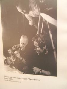 Выставки в Ярославле Владимир Щукин