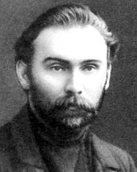 Стихи Николая Клюева