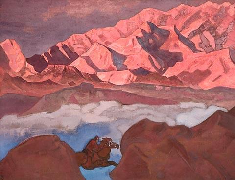rerih-1924-20