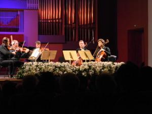 Международный музыкальный фестиваль Юрия Башмета