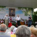 47 Всероссийский Некрасовский  праздник поэзии