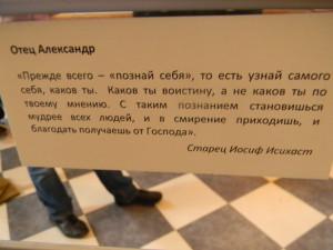 фото-выставка Владимира Орлова к 700-летию Свято-Введенского Толгского монастыря