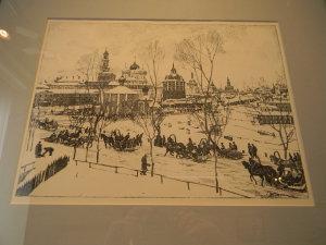 Выставка картин Константина Юона