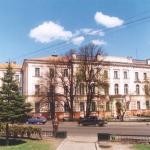Ярославский университет им. П. Демидова