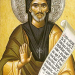 «Сирийский пророк»