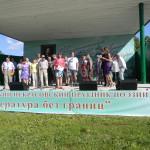 48 всероссийский некрасовский праздник поэзии в Карабихе