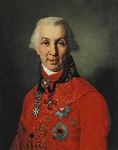 Vladimir_Borovikovsky_001_(portrait_of_Gavrila_Derzhavin)