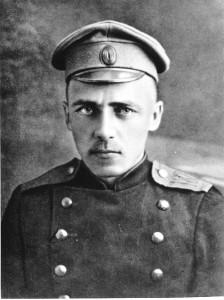 130 лет со дня рождения поэта Велимира Хлебникова