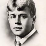 День памяти Сергея Есенина