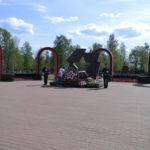 Ярославль празднует День победы