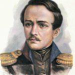 175 лет со дня смерти Михаила Лермонтова