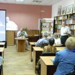 Презентация новой книги Валерия Голикова «Все чем живу»
