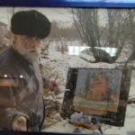 Выставки картин в Ярославле