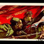 100 лет Октябрьской революции в России